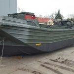 7.45 meter workboat